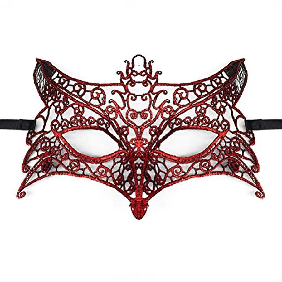 生きる耕すオフセットToyvian ハロウィーンパーティー用レースマスカレードマスク(ウルフヘッド)