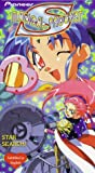 Magical Project S: Star Search 2 [VHS] [Import]