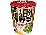 エースコック ヌードルはるさめ 1/3日分の野菜 うま辛チゲ 44g