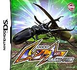 「甲虫格闘 ムシ-1 グランプリ」の画像