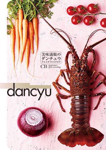 dancyu(ダンチュウ) グルメ カタログギフト CBコー...