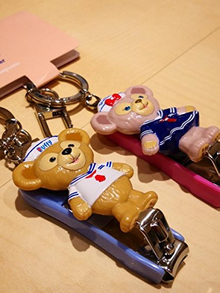 ネットカナダ団結する香港ディズニー ダッフィー シェリーメイ キーホルダー 爪切り 海外限定