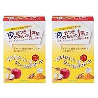 コサナ サプリメント マヌカハニー・クルクミン配合 ゼリータイプ マヌカハニーとリンゴのデザート 20g 30包 2個セット