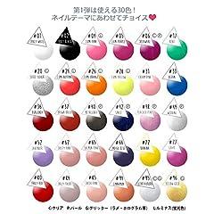3個以上でメール便無料【100均ハロージェル】 第4弾 【全220色】カラージェル 3g ジェルネイル用品 カラージェル
