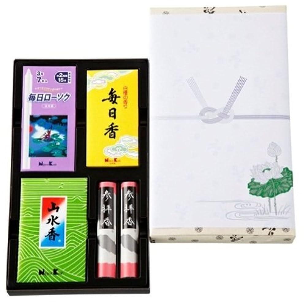 本質的ではないカード終わらせる毎日御香セットB 包装品
