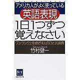 Amazon.co.jp: 竹村健一: 本