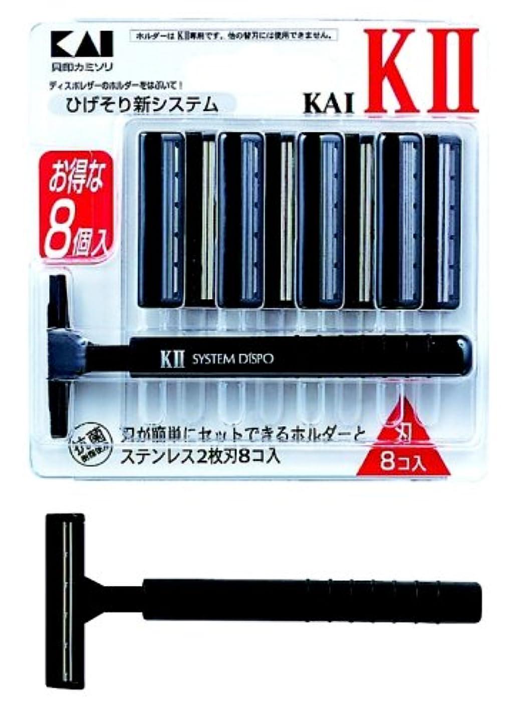 ラブ冷凍庫傾くAI-2 替刃8個付