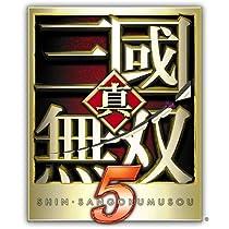 真・三國無双5 with PLAYSTATION3(40GB) セラミック・ホワイト【メーカー生産終了】