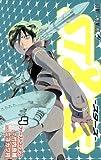 ST&RSースターズー 4 (ジャンプコミックス)