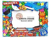木製 写真立て ハガキサイズの写真に 「 首里城 と マンタ 」 横幅約24cm×縦18cm×厚み1cm