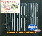 GATHERING WELCOME TO ANIMATION WORLD