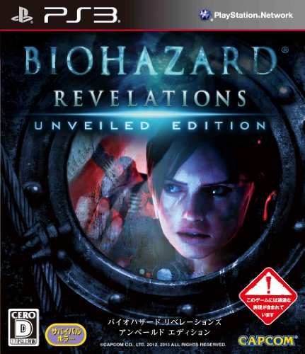 バイオハザード リベレーションズ アンベールド エディション - PS3の詳細を見る