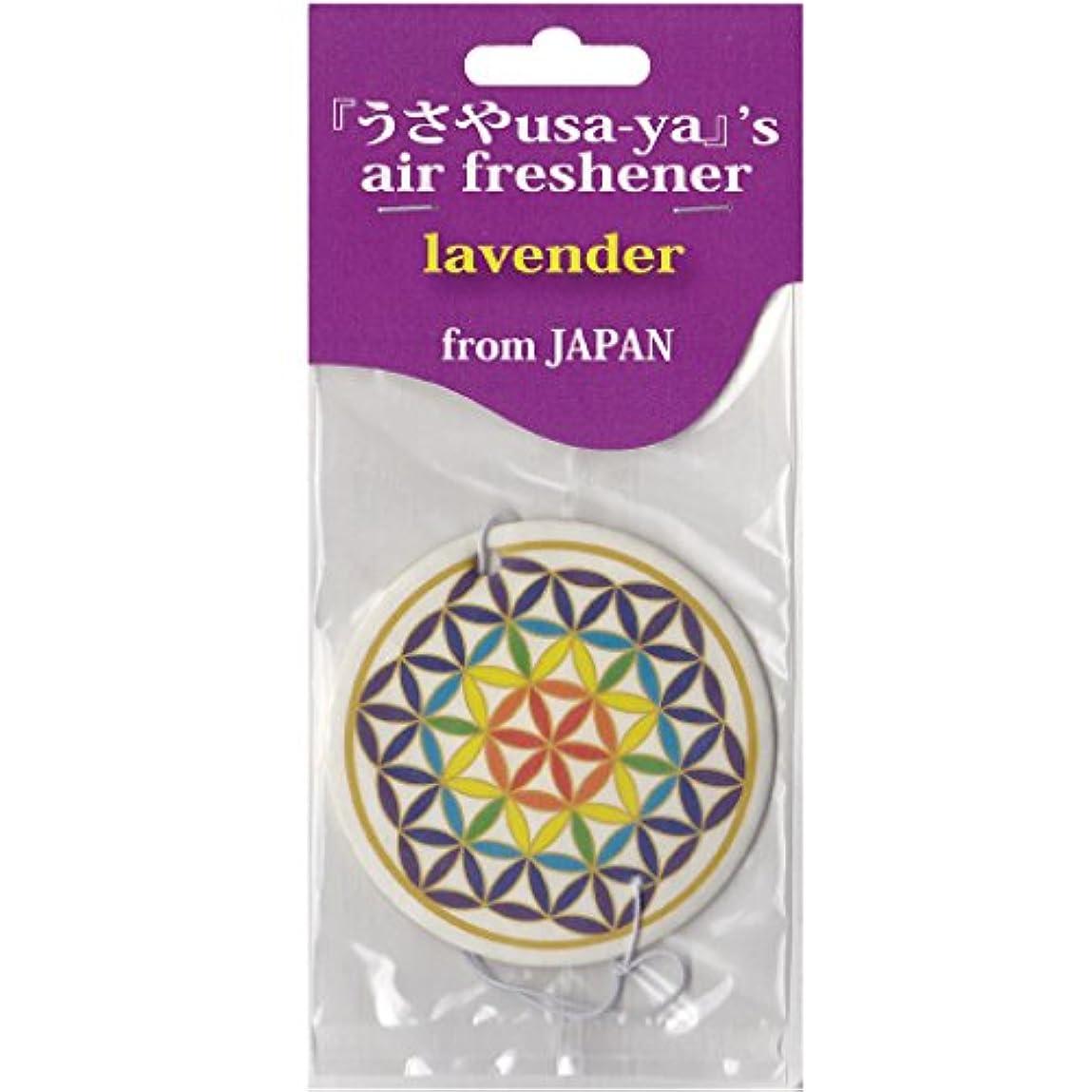 売る遊具アセフラワーオブライフ ラベンダー フレグランス エア フレッシュナー 神聖幾何学模様 微香タイプ