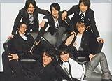 クリアファイル ★ 関ジャニ∞ 「KANJANI∞ LIVE TOUR 2008 ∞だよ! 全員集合」 (黒) -