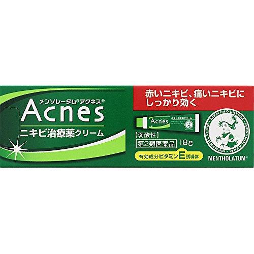 【第2類医薬品】メンソレータムアクネスニキビ治療薬 18g
