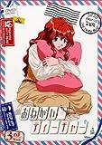おねがい☆ティーチャー 3rd Mail[DVD]
