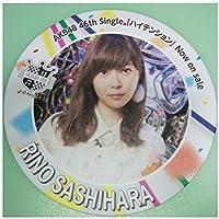 AKB48 cafe&shop ハイテンション コースター 指原莉乃