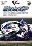 2005 MotoGP Round 15 オーストラリアGP [DVD]