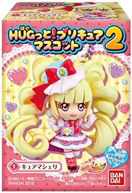 HUGっと!プリキュア マスコット2 10個入 食玩・ガム (HUGっと!プリキュア)
