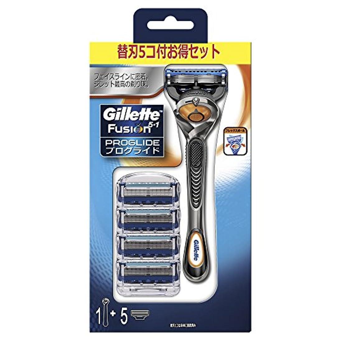 包括的宇宙船たまにジレット プログライド フレックスボール マニュアル 髭剃り 予備替刃4個付 単品 本体+替刃5コ付