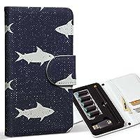 スマコレ ploom TECH プルームテック 専用 レザーケース 手帳型 タバコ ケース カバー 合皮 ケース カバー 収納 プルームケース デザイン 革 動物 サメ 模様 010112