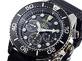 セイコー SEIKO ソーラー クロノグラフ ダイバーズ 腕時計 SSC021P1 [並行輸入品]
