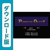 パンチアウト [WiiUで遊べるファミリーコンピュータソフト][オンラインコード]