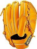 ZETT(ゼット) 硬式野球 グラブ (グローブ) プロステイタス SEシリーズ ピッチャー用 左投げ用 オレンジ (5600) サイズ:4 日本製 専用グラブ袋付き BPROG01S