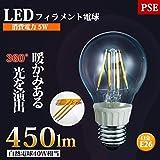 訳あり LEDクリア電球 フィラメント 電球色 白熱電球40W相当 PSE取得品 (一年保証, E26・5W・調光器非対応)