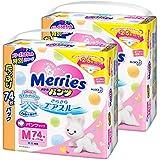 【Amazon.co.jp限定】メリーズパンツ Mサイズ(6~11kg) さらさらエアスルー 148枚 (74枚×2)