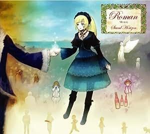 5th story CD「Roman」(初回限定盤)