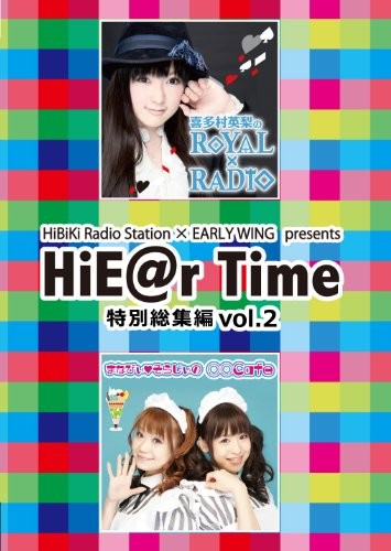 HiBiKi Radio Station×EARLY WIN...