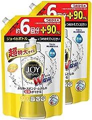 【まとめ買い】 除菌ジョイ コンパクト 食器用洗剤 スパークリングレモンの香り 詰替用超特大サイズ 1050ml×2個