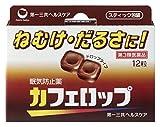 【第3類医薬品】カフェロップ 12粒