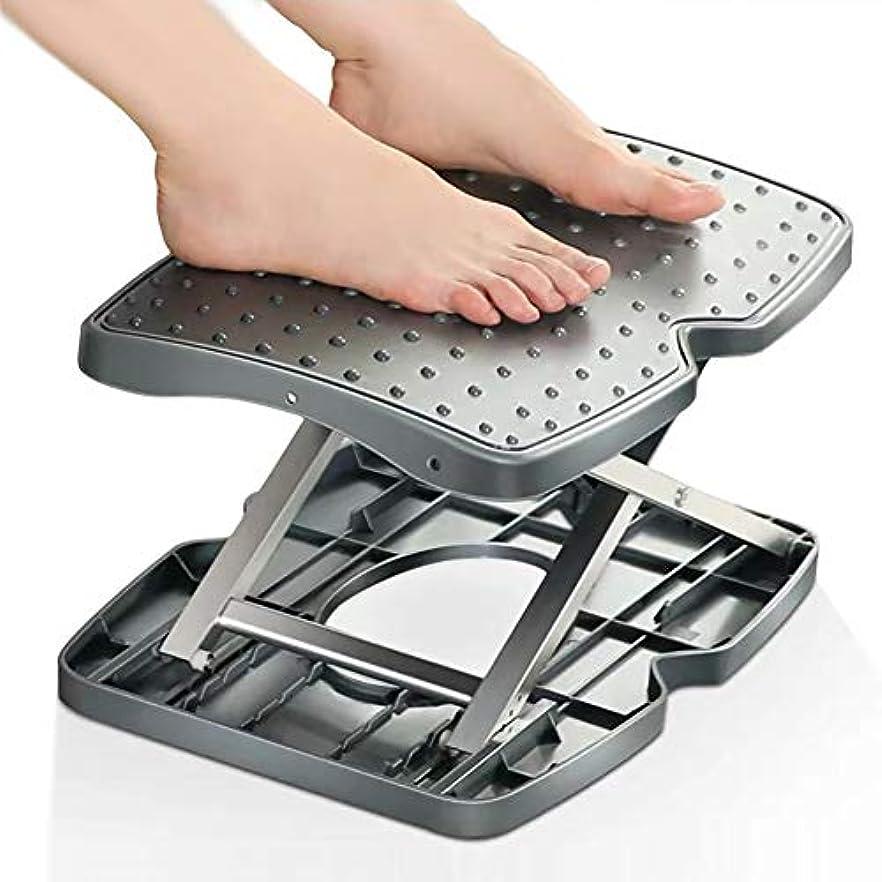 人間工学的の自動持ち上がる高いfootstool、マッサージのビードが付いている調節可能な折りたたみの足台机の下のサポートのための調節可能な高さそして角度のオフィス