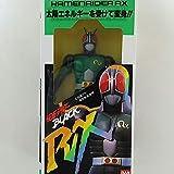 仮面ライダーBLACK RX ロボライダー バイオライダー ソフビ人形3体セット(新品・当時モノ)