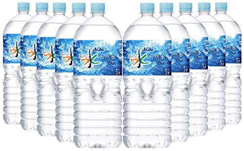 限定 アサヒ飲料 おいしい水 天然水 六甲 2.0L×10本 デュアルオープンボックスタイプ
