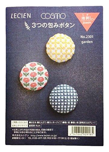 ルシアン 「地刺し」で作る布小物 3つの包みボタン ガーデン 2301