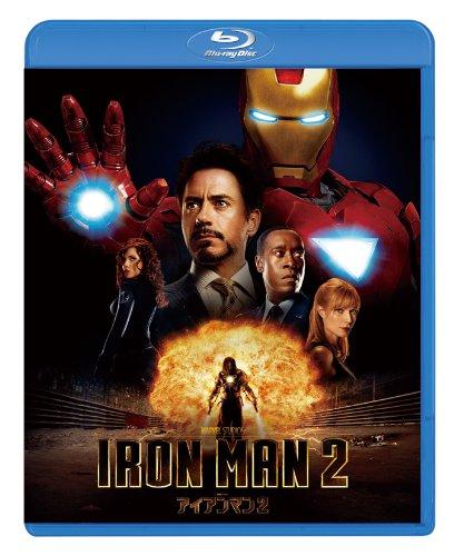 アイアンマン2 [Blu-ray] / ロバート・ダウニー・Jr., グウィネス・パルトロウ, ドン・チードル (出演); ジョン・ファヴロー (監督)