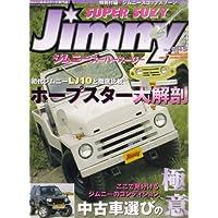 Jimny SUPER SUZY (ジムニースーパースージー) 2008年 04月号 [雑誌]