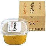 天皇献上の栄誉を賜る 日田醤油の高級合せ味噌 750g