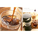 水出しアイスコーヒー 4L分(8パック )