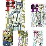 BEASTARS 1-15巻 新品セット (クーポン「BOOKSET」入力で+3%ポイント)
