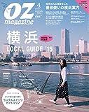 OZmagazine (オズマガジン) 2015年 04月号 [雑誌]