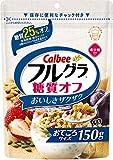 カルビー フルグラ 糖質オフ 150g