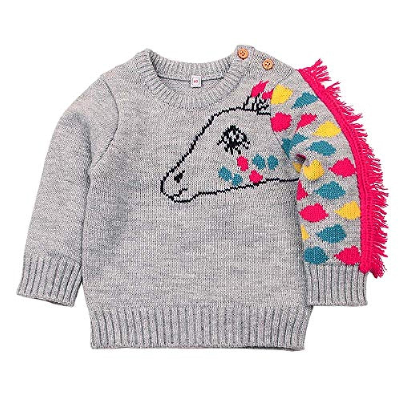 HUYB 動物 かわいい 漫画 馬 パターン 編み物 セーター ベビー服 女の子 コート/アウター/上着 コートトップ 赤ちゃん服 幼児 子供服 女の子 長袖 キッズ服 満月/出産祝い/プレゼント(6ヶ月-2歳)