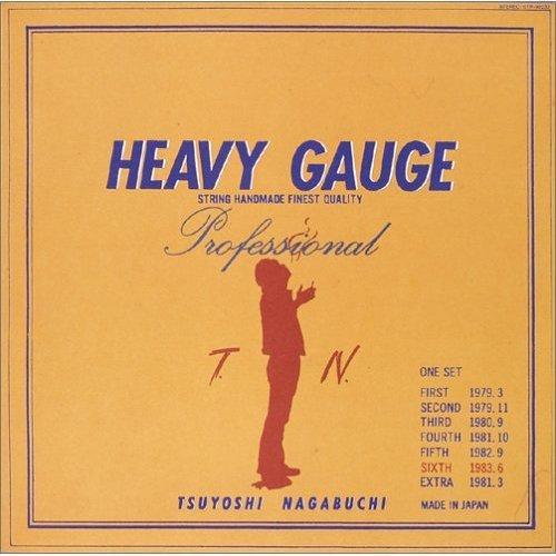 HEAVY GAUGE (24bit リマスタリングシリーズ)