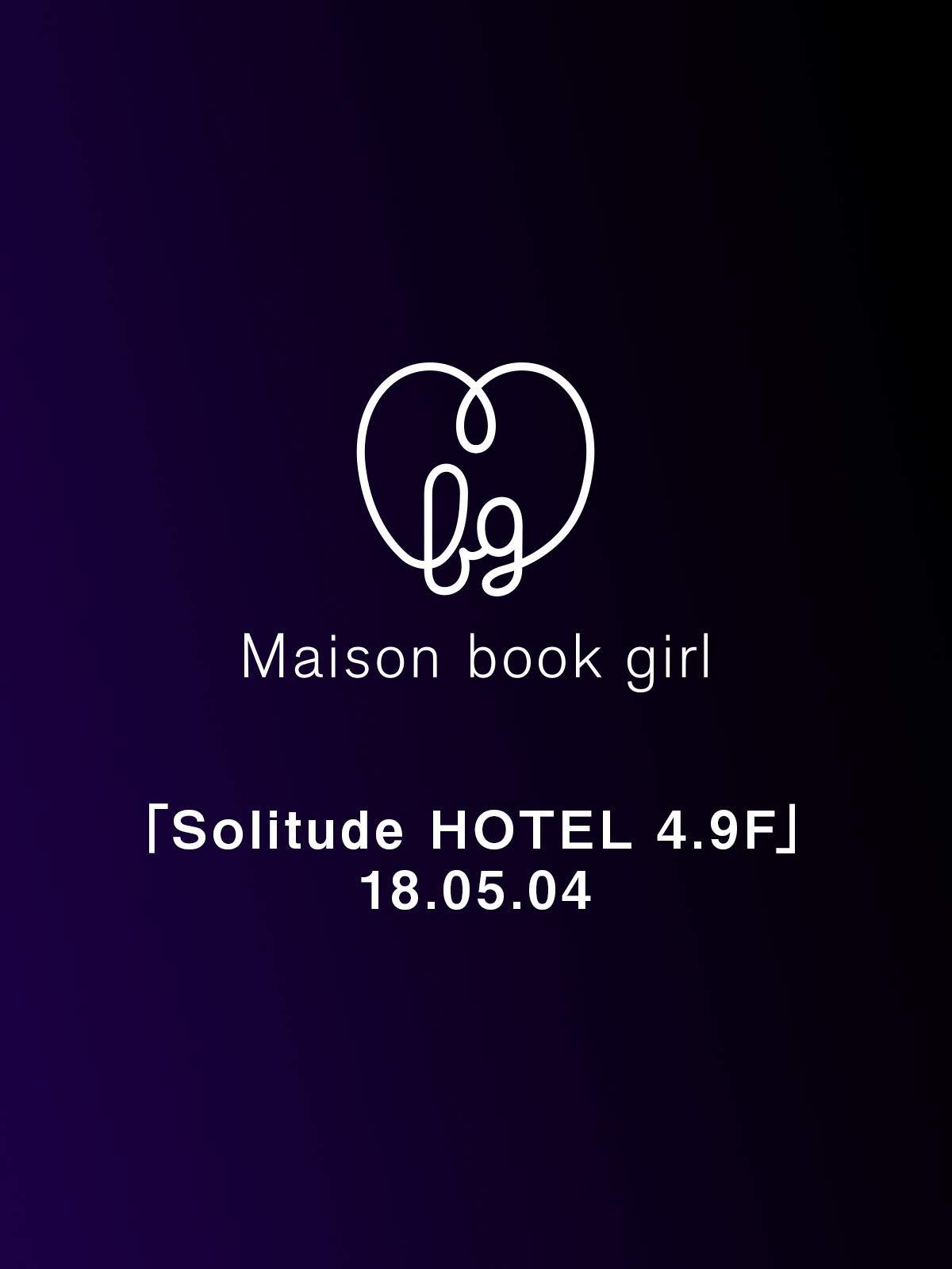 「Solitude HOTEL 4.9F」18.05.04