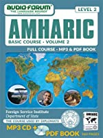 FSI: Basic Amharic 2 (MP3/PDF) [並行輸入品]