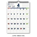 能率 NOLTY 2021年 カレンダー 壁掛け 65 A4変型 C158